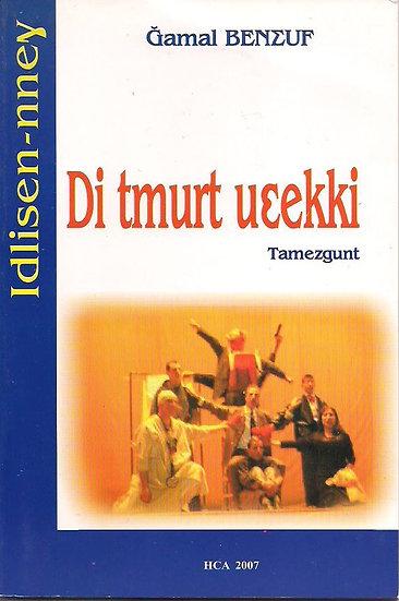 Di tmurt uɛekki (tamezgunt)
