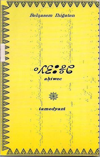 Aḥiwec (tamedyazt)