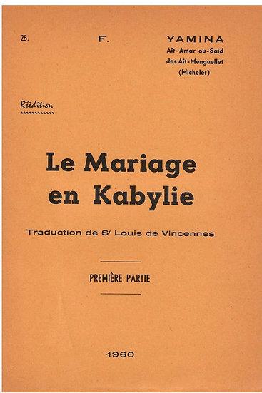 Mariage en Kabylie (première partie)