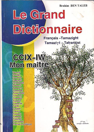 Le Grand dictionnaire