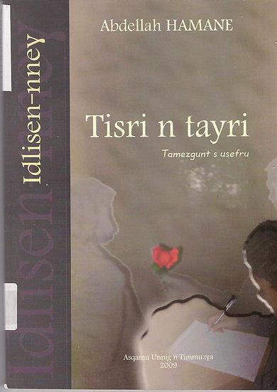 Tisri n tayri   (tamezgunt s usefru)