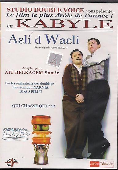 Aɛli d waɛli    (Qui chasse qui?