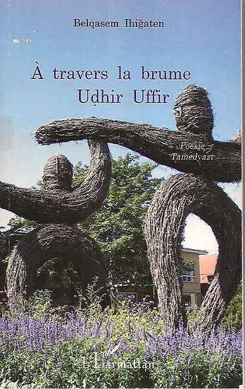 Uḍhir Uffir (tamedyazt)