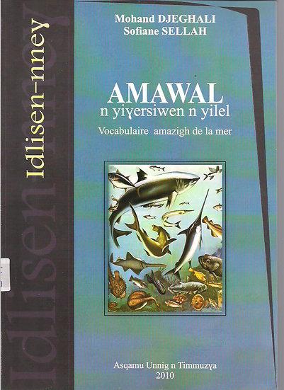 Amawal n yiƔersiwen n yilel