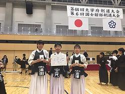 20190429太宰府団体小学高3位①.jpg