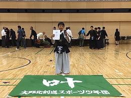 20191103スポ少個人戦小学低学年準優勝.jpg