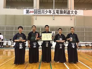 20190907田川玉竜旗中学生3位.JPG