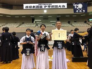 20200209西日本選抜団体準優勝.jpg