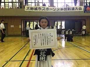 20190707学年別 個人戦1-4女子 優勝.JPG
