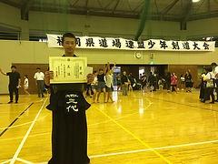 20190609道場連盟 個人 中学男子 3位.JPG