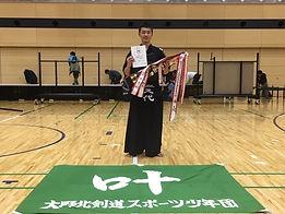 20191103スポ少個人戦中学生優勝.jpg