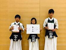 20201004交流大会 小学生C3位.jpg