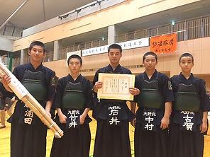 20190830西部館記念大会中学生3位.JPG