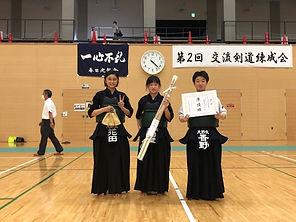 20200712交流剣道大会中学女子準優勝.jpg