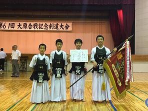 20190901大原合戦優勝.JPG