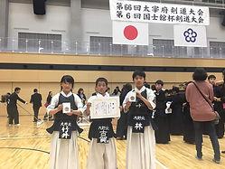 20190429太宰府団体小学高3位②.jpg
