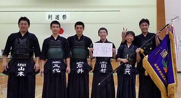 20190908剣道祭団体戦(大野北のみ).jpg