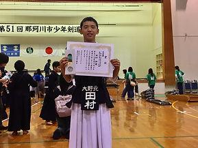 20191022那珂川個人小学生男子準優勝.jpg