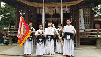 20190929二日市八幡団体小学生優勝.JPG