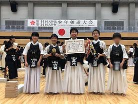 20200216天神旗敢闘賞1.jpg
