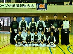 20200211段級別団体準優勝.jpg