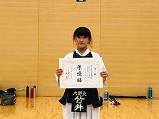 20201004交流大会 個人小学女子準優勝.jpg