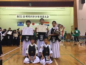 20191022那珂川団体小学生優勝(加工).jpg