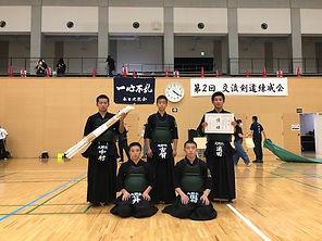 20200712交流剣道大会中学優勝.jpg