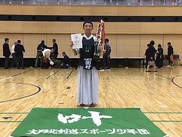 20191103スポ少個人戦小学高学年男子優勝.jpg