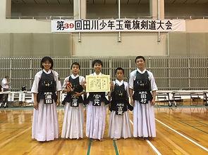 20190907田川玉竜旗小学高学年3位.JPG