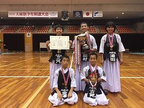 20190813大麻旗小学生準優勝.JPG