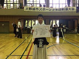 20190707学年別 個人戦5男子 優勝.JPG