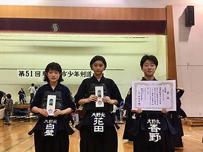 20191022那珂川団体中学生女子準優勝.jpg