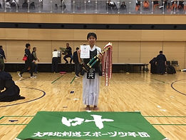 20191103スポ少個人戦小学高学年女子優勝.jpg