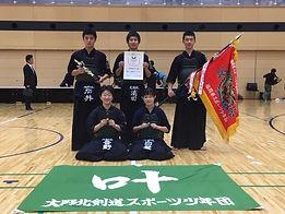 20191103スポ少団体戦中学生優勝.jpg
