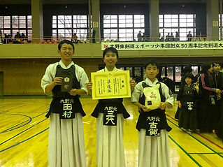 20200125大野東記念小学生準優勝.jpg
