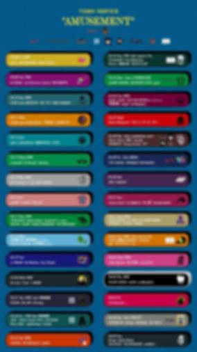 flyer_3rd_lineup.jpg