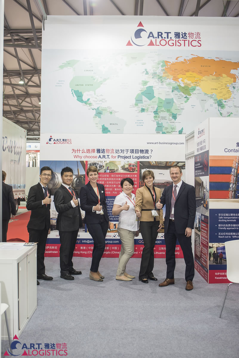 2014_transport_logistics_china_DSC1692