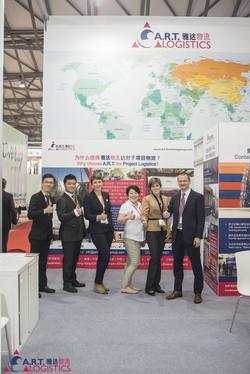 2014_transport_logistics_china_DSC1692