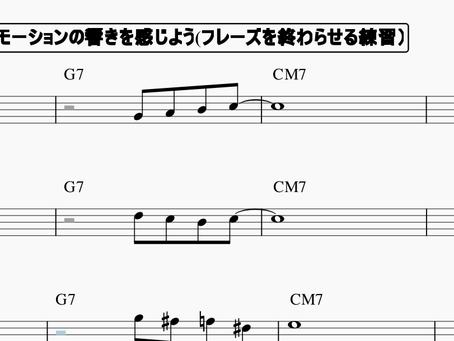 ジャズのアドリブの作り方ー必ずすべきことこそがヒントー