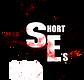 ShortE-BBQ.png