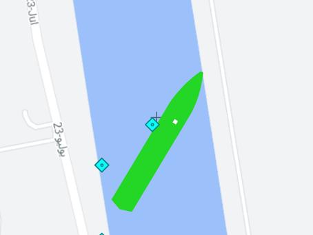 【海上見聞】App即時掌握蘇伊士運河卡關事件