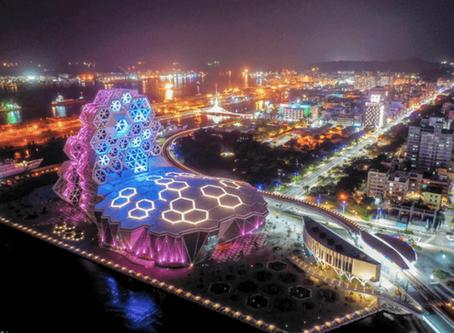 【台灣玩遊艇】海洋文化新亮點-高雄流行音樂中心