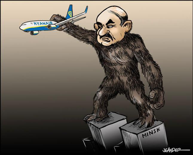 King Kong low.jpg
