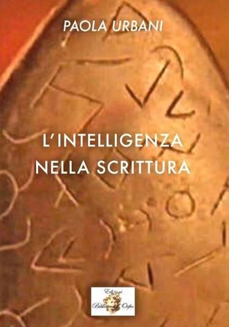 L'intelligenza nella scrittura
