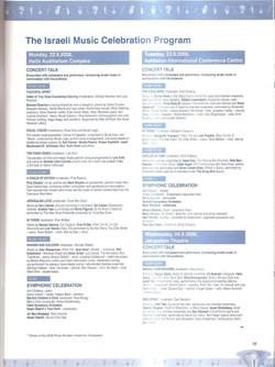 תוכנית חג המוסיקה ספטמבר 2008 באנגלית.jp