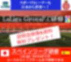 スクリーンショット 2019-10-04 15.52_edited.jpg