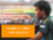 スクリーンショット 2020-02-18 17.36.20.png