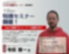 スクリーンショット 2019-10-12 20.59.17.png