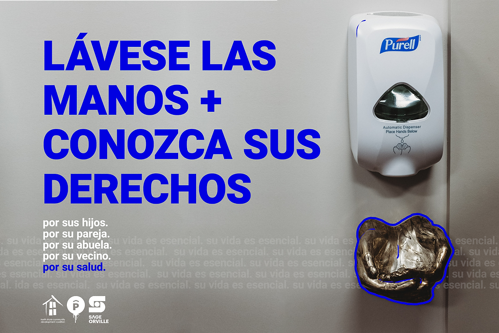 Front of postcard for a COVID awareness campaign in Spanish (en espanol)